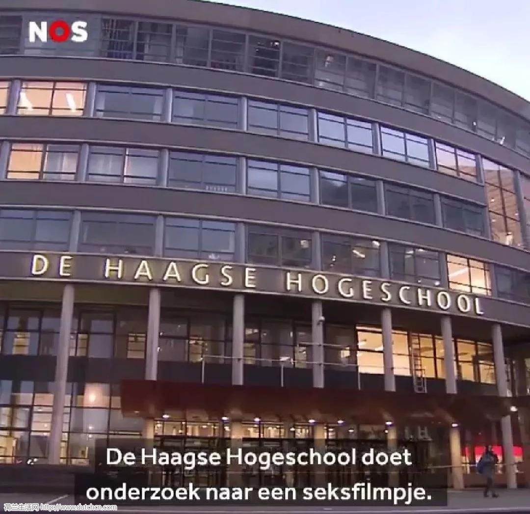 惊爆!荷兰海牙大学一教室内不雅视频流出,全网沸腾了...