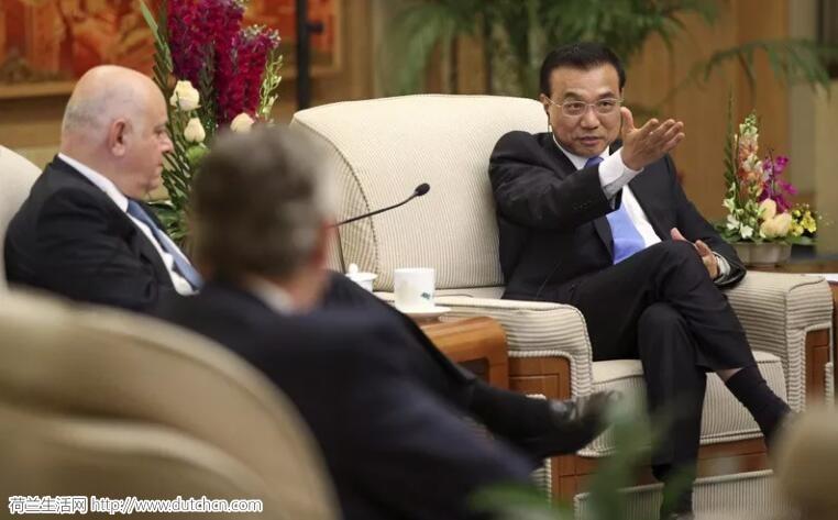 中国国务院总理李克强即将对荷兰进行正式访问!