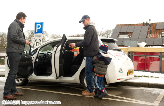 荷兰将加大力度推行共享汽车 目的在于减少停车场