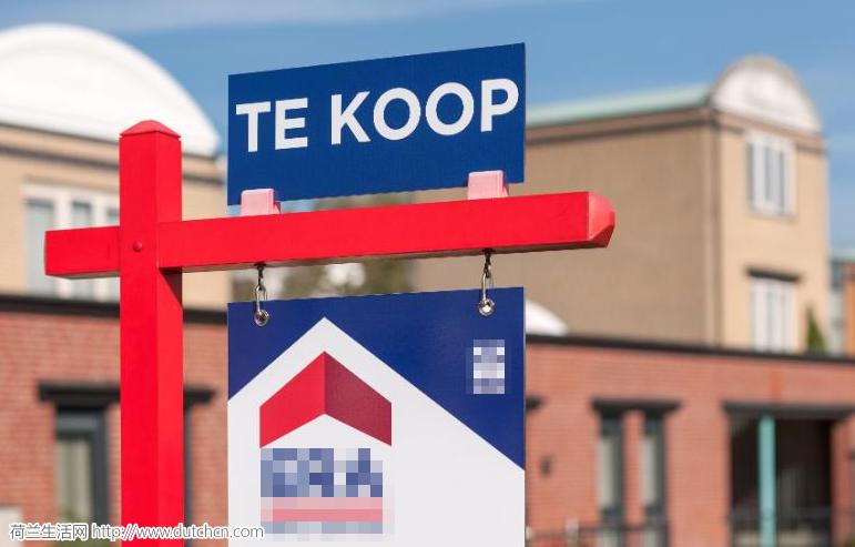 最新报告表明:荷兰有20%的房产都在投资者手里
