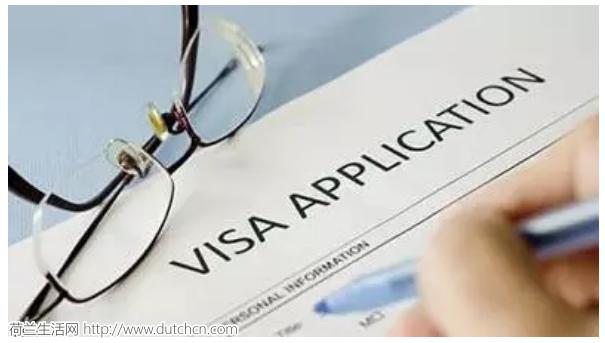 荷兰签证大全,原来探亲签证还有这么多门道!