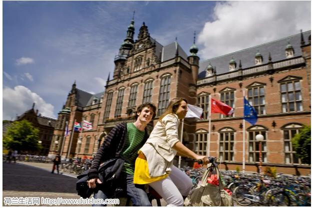 荷兰这所大学要搞事!欧盟以外学生学费要涨40%……