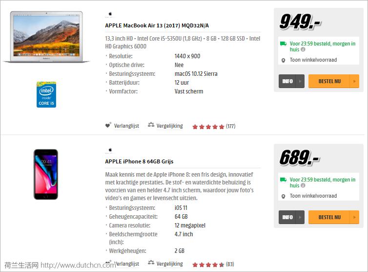 海外党在荷兰买苹果产品,原来有这么多钱可以省下来