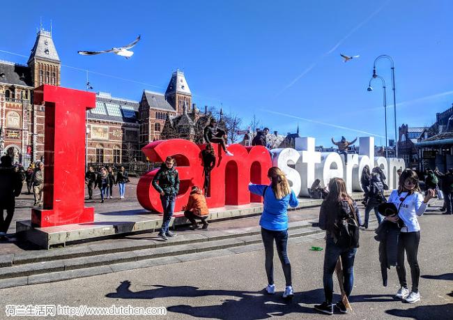 抓紧去拍照留念!有人提议要拆阿姆斯特丹这标志物…