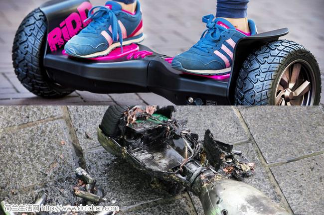 不要再玩了!这种电动滑板有可能造成起火燃烧