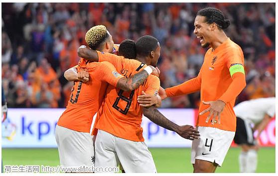 """荷兰16年不胜尴尬一朝打破 橙衣""""红军""""合造最大胜利"""