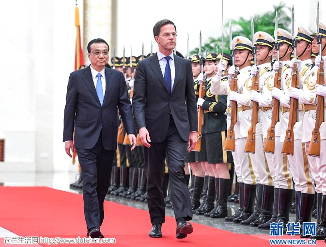 李克强总理访荷之际,发表署名文章:《故友新知 共创未来》