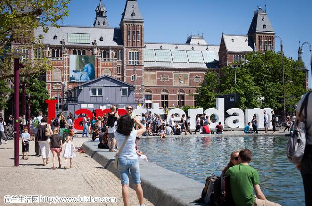 """""""I Amsterdam """"阿姆斯特丹不要我们要!"""