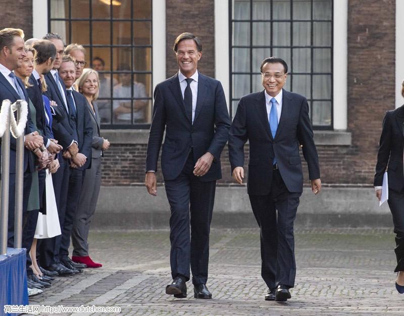 荷兰首相举行隆重仪式欢迎李克强总理