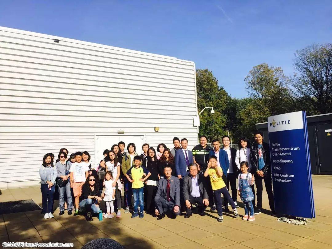 活动报告 | 阿姆警局开放日,荷兰官方安全知识课堂,顺利开课啦!