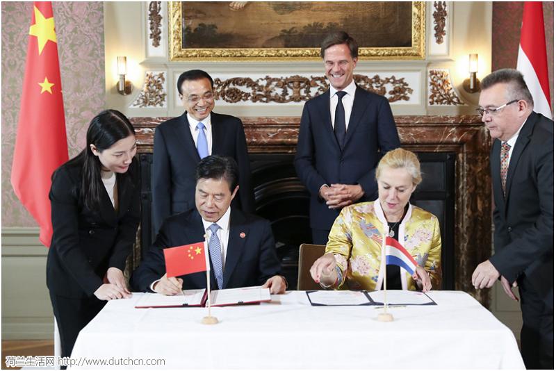 李克强总理与荷兰首相会谈释放三大信号