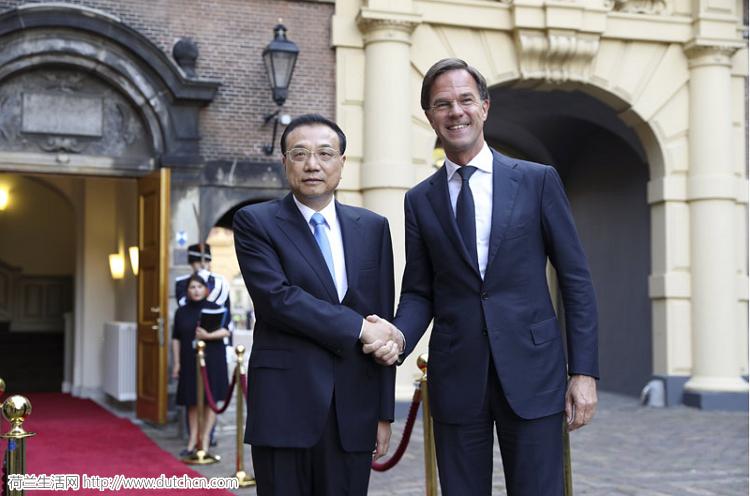 李克强总理同荷兰首相举行会谈