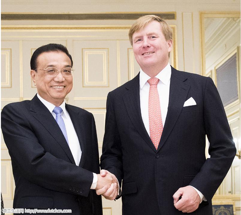 李克强总理会见荷兰国王威廉-亚历山大