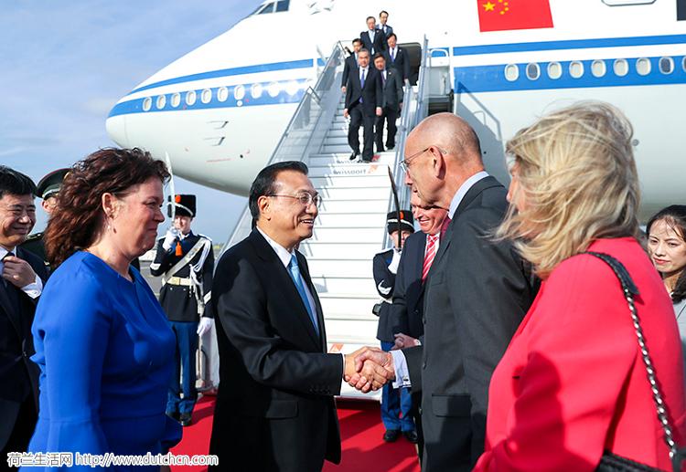 中国总理时隔14年再访荷兰 行程透露中荷合作三大重点