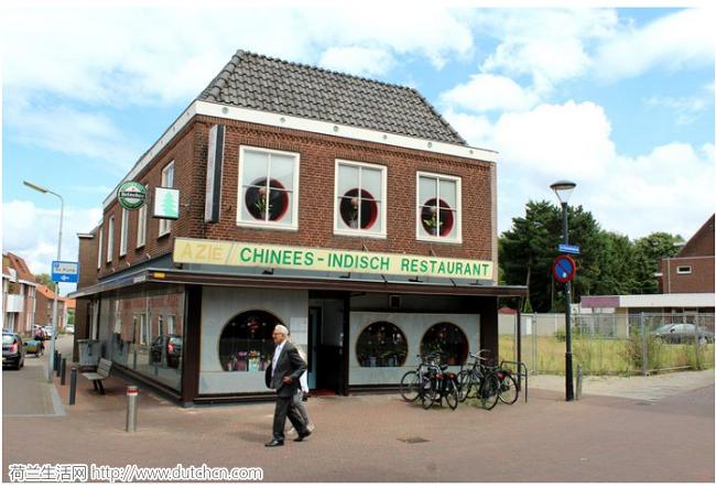 荷兰日报浅论荷兰中餐馆的发展趋势,过去和现状。