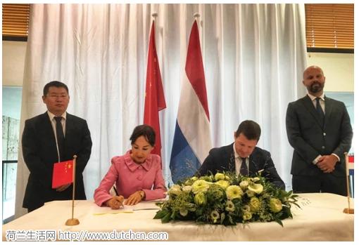 深耕中欧航线 携程与荷航签署战略合作