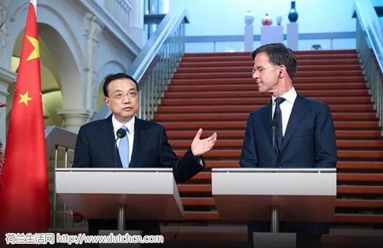 """一起来看!李克强总理在欧洲""""门户""""说的这6句话"""