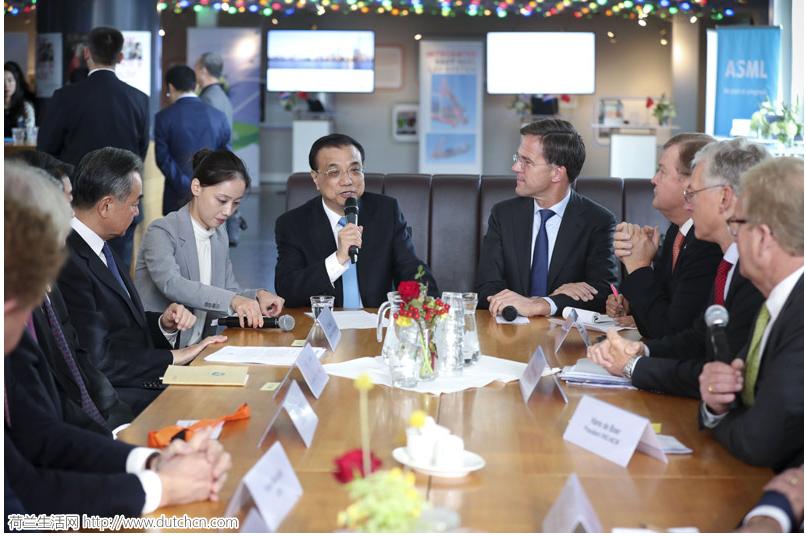 """李克强总理访问荷兰拿下""""百亿美元大单"""""""