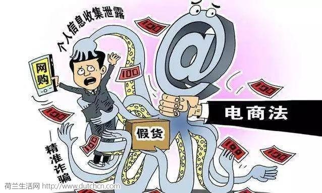 海外代购受阻:《电商法》严查以及奢侈品在中国市场放缓