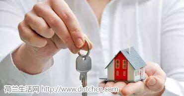 荷兰租房费用整体上涨,在荷兰生活的你究竟需要多少钱?