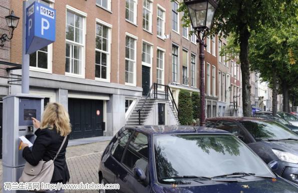 每小时7.5欧!阿姆斯特丹市中心停车费要涨价