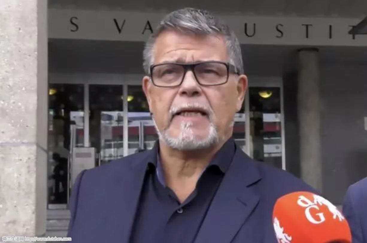 荷兰69岁老人为改小法定年龄起诉政府:凭我的颜值还能再战20年!