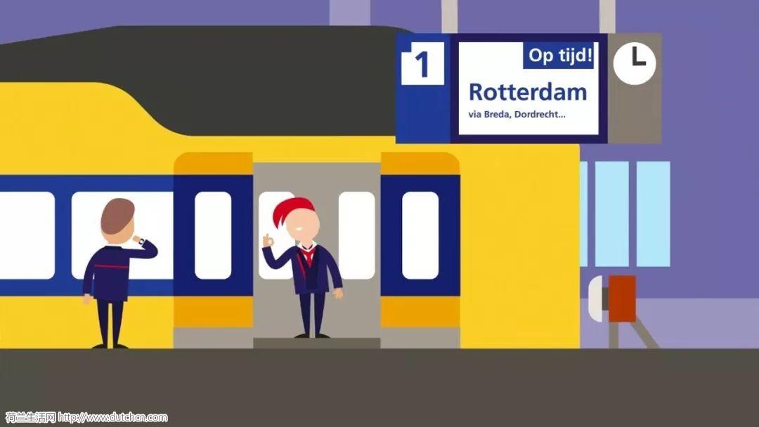 NS好样的!以后火车迟到或延误,直接赔钱,秒到账!