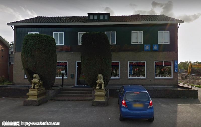 雇员实收薪水低于最低工资标准 这家中餐馆被罚款1万欧元