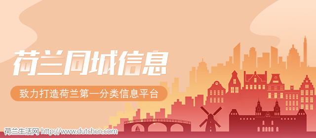 tongchengbanner.png