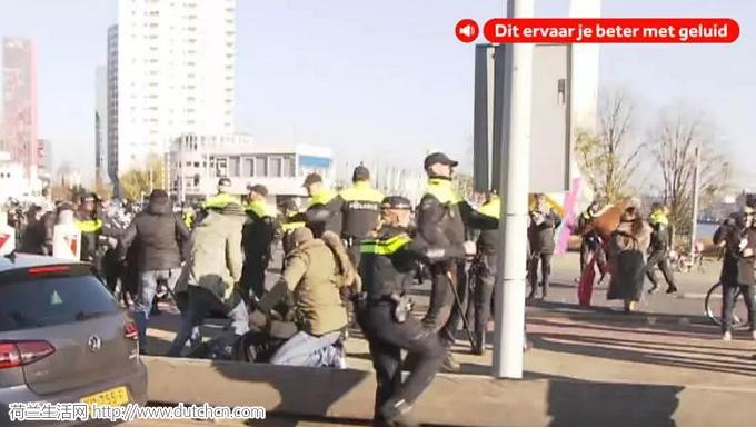 荷兰多个城市发生游行冲突,有人投掷燃烧弹造成流血事件