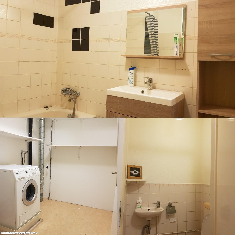 浴室与洗衣房