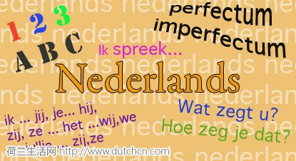 Learning Dutch.jpg