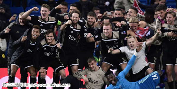爆大冷!荷兰阿贾克斯4:1大胜皇马晋级欧洲冠军杯八强