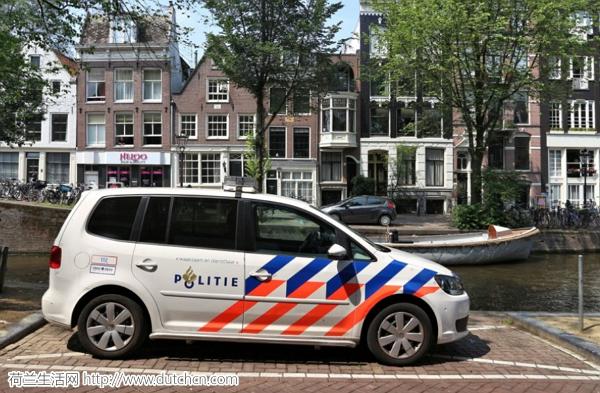 这个城市的抢劫案猛增23%!荷兰最安全/最危险的10大城市曝光