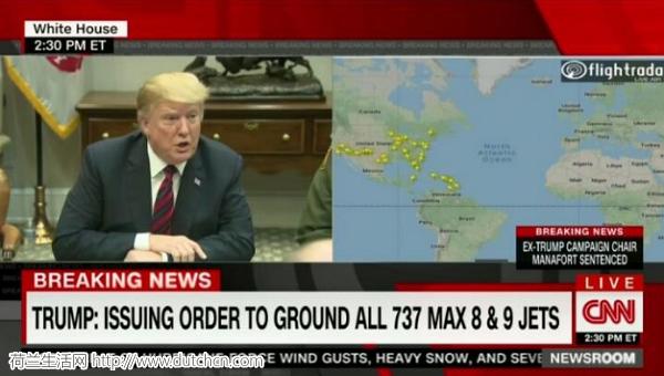 特朗普:将下令美国停飞波音737Max8和Max9型飞机