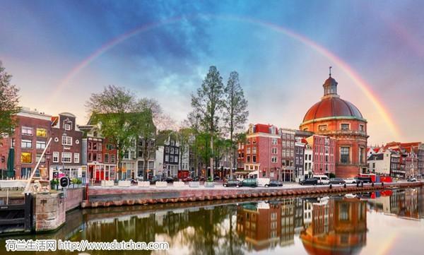 生活质量城市排行榜出炉!荷兰城市的表现让人意外,第一竟是它!