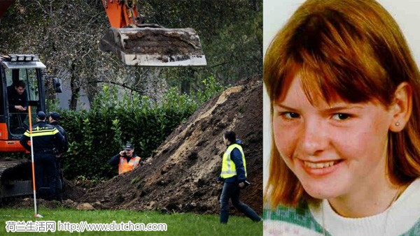 至今未破的悬案被重启!荷兰警方继续搜寻44年前少女失踪案