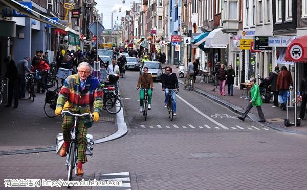 bikes_001.jpg