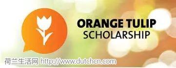 欠款7600万欧!上万名荷兰大学生失联!而我们却连奖学金都没有…