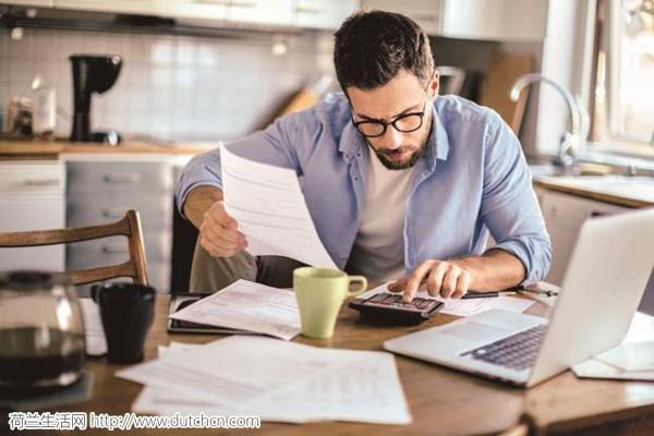 心理学家支招,荷兰人是如何做到在家工作也能高效办公