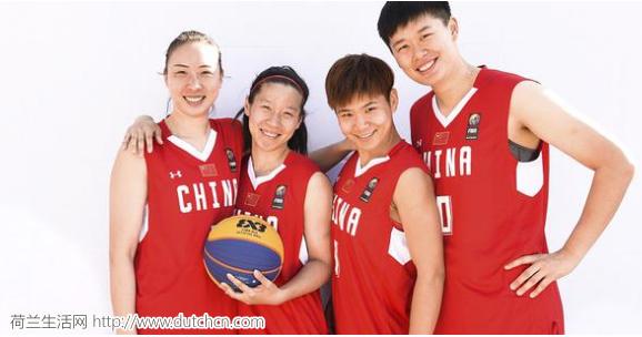 创造历史!中国女篮全胜夺得在荷兰举行的三人篮球世界杯冠军