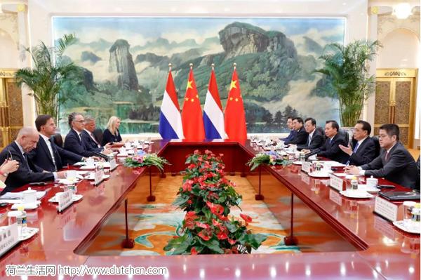 国务院总理李克强同荷兰首相吕特举行会谈