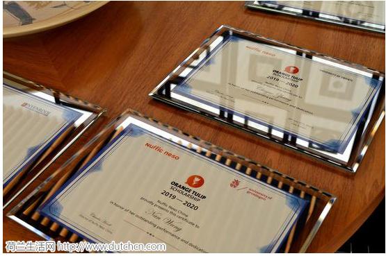 21名中国学子获奖!2019年荷兰橙色郁金香奖学金颁发