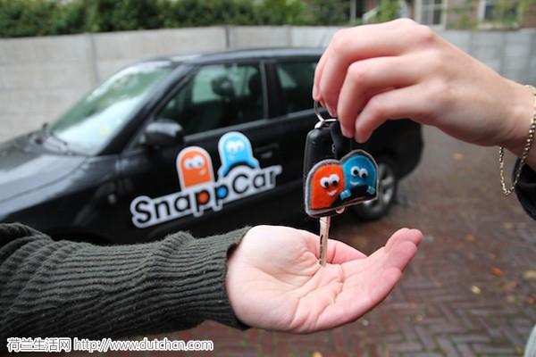 snappcar_004.jpg