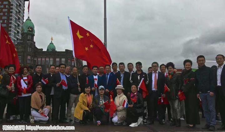 中国海军西安舰到访荷兰鹿特丹(组图)