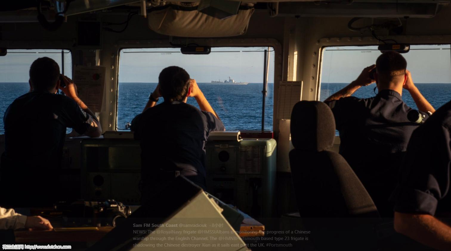 西安舰穿越英吉利海峡访问荷兰,英国海军紧急出动监视