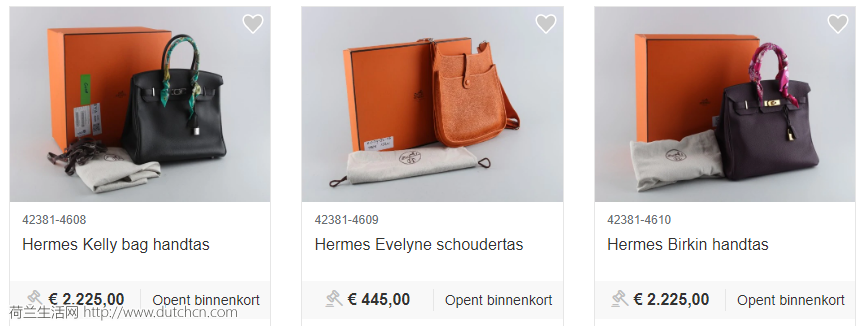 Hermes、Gucci、Celine…包治百病的包包拍卖会即将开始