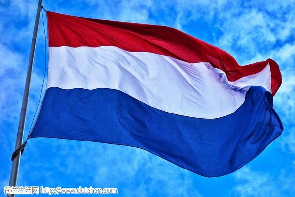 从9月19日正式开始,在重庆也可以申请荷兰签证了