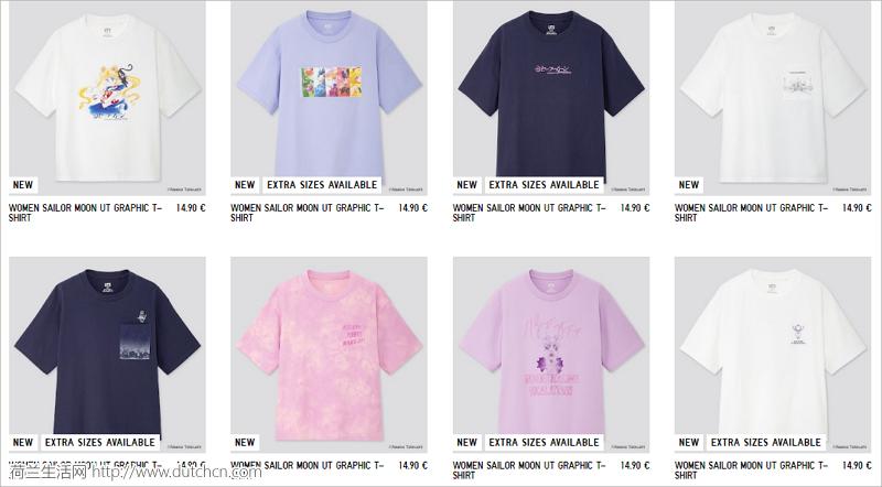 优衣库又双叒叕出联名T恤!荷兰已可买到,KAWS联名款还有少量余货