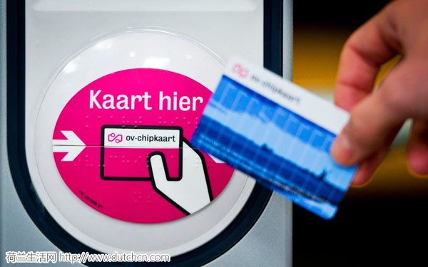 收藏!即将开始荷兰留学生活?你需要独立面对七件事的终极指南